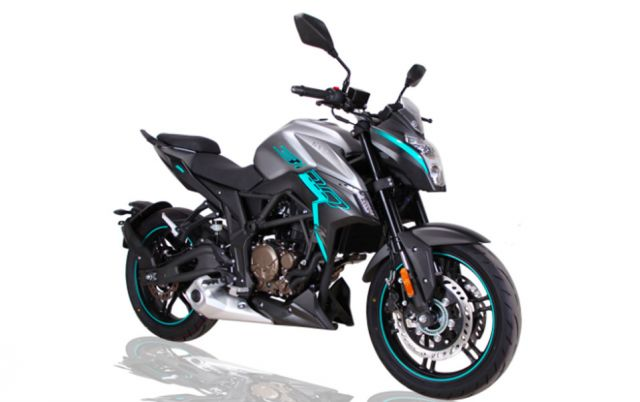 Brame Sports - Plus de 125cc VOGE 300 R