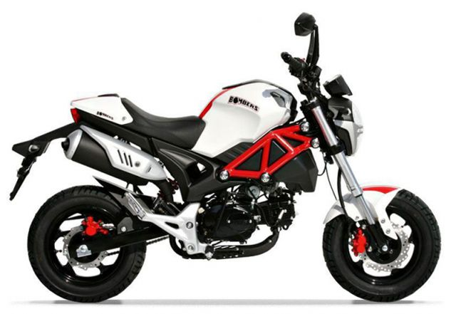Brame Sports - 50cc MAGPOWER Bombers 50cc